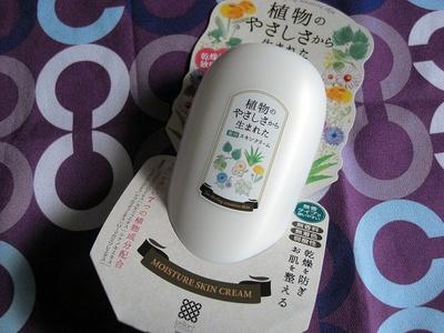 CIMG6330-01.JPG