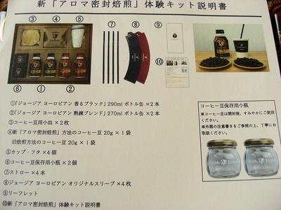 CIMG6918-01.JPG