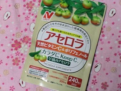 CIMG6987-01.JPG