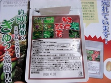 CIMG6505-01.JPG