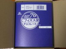 CIMG7212.JPG