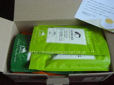 LOARCE15bu_XhBL1421560114_1421560149.jpg